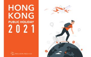 Public Holiday for 2021 in Hong Kong